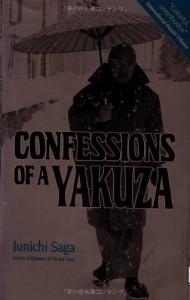 Confessions of a Yakuza: A Life in Japan's Underworld - Junichi Saga, Susumu Saga, John Bester