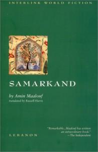 Samarkand - Amin Maalouf, Russell Harris