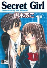 Secret Girl, Vol. 01 - Ako Shimaki