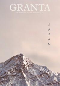 Granta 127: Japan - Yuka Igarashi