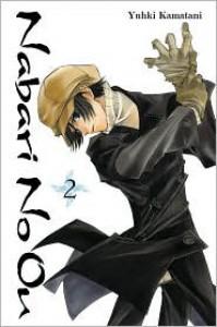 Nabari No Ou, Vol. 2 - Yuhki Kamatani
