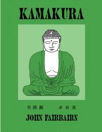 Kamakura - John Fairbairn