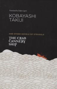 The Crab Cannery Ship and Other Novels of Struggle - Takiji Kobayashi