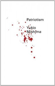 Patriotism (Second Edition) (New Directions Pearls) 2nd (second) Edition by Mishima, Yukio published by New Directions (2010) -
