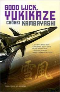 Good Luck, Yukikaze - Chohei Kambayashi