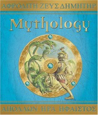 Mythology - Lady Hestia Evans, Dugald A. Steer