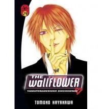 The Wallflower, Vol. 29 - Tomoko Hayakawa