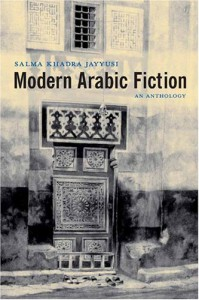 Modern Arabic Fiction: An Anthology - Salma Khadra Jayyusi