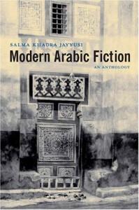 Modern Arabic Fiction: An Anthology - Salma Khadra Jayyusi