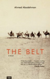 The Belt - Ahmed Abodehman