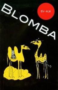 Blomba - Er-Ka