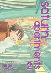 Saturn Apartments, Vol. 2 - Hisae Iwaoka