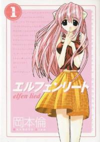 Elfen Lied Vol. 1 - Lynn Okamoto