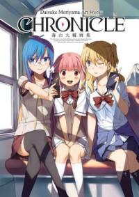 Daisuke Moriyama Art Works: Chronicle - Daisuke Moriyama
