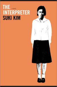 The Interpreter - Suki Kim