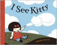 I See Kitty - Yasmine Surovec