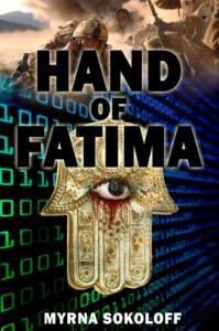 Hand of Fatima - Myrna Sokoloff