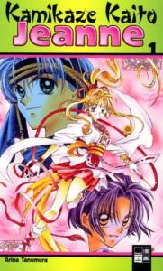 Kamikaze Kaito Jeanne, Bd. 1 (Broschiert) - Arina Tanemura