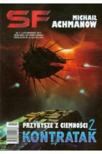 Kontratak 2 - Achmanow Michaił