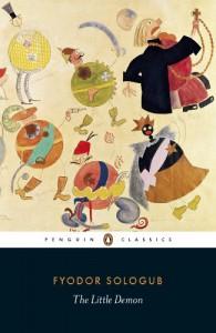 The Little Demon (Penguin Classics) - Fyodor Sologub, Ronald Wilks
