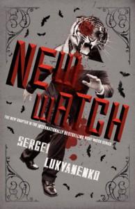 The New Watch - Sergei Lukyanenko