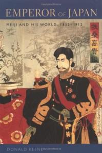 Emperor of Japan - Donald Keene