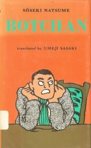 Botchan - Sōseki Natsume, Umeji Sasaki