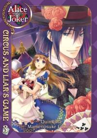 Alice in the Country of Joker: Circus and Liar's Game, Vol. 3 - QuinRose, Mamenosuke Fujimaru, Angela Liu