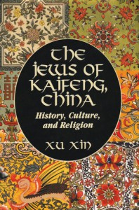 The Jews of Kaifeng, China: History, Culture, and Religion - Xin Xu