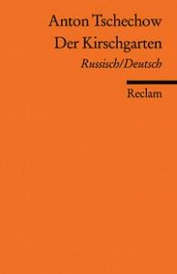 Der Kirschgarten - Anton Chekhov, Hans Walter Poll