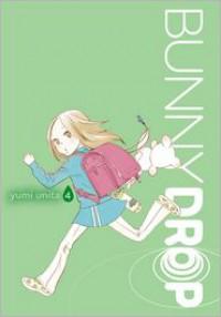 Bunny Drop 4 - Yumi Unita, 宇仁田ゆみ