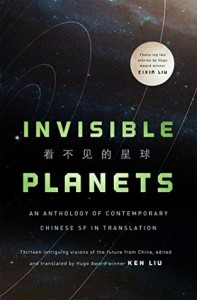 Invisible Planets: Contemporary Chinese Science Fiction in Translation - Ken Liu