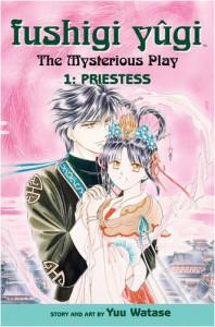 Fushigi Yugi (v. 1) - Yu Watase