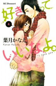 Suki-tte Ii na yo, Volume 4 - Kanae Hazuki