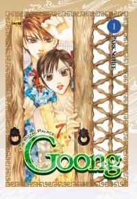 Goong Volume 1 (v. 1) - SoHee Park