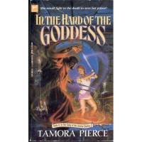 In the Hand of the Goddess (Song of the Lioness, #2) - Tamora Pierce
