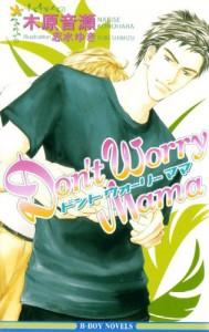 Don't Worry Mama - Narise Konohara, Yuki Shimizu