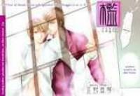Cage - Makoto Tateno