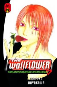 The Wallflower, Vol. 14 - Tomoko Hayakawa