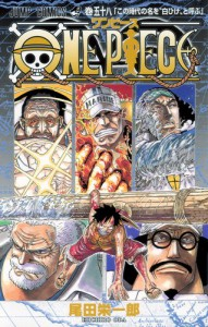 "One Piece, Vol. 58: The Name of This Era is ""Whitebeard"" - Eiichiro Oda, Eiichiro Oda"