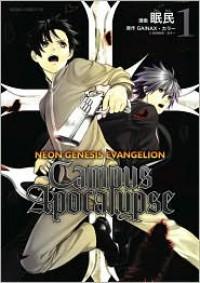 Neon Genesis Evangelion, Volume 1: Campus Apocalypse - Mingming