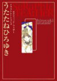 Seraphic Feathers Illustrations (2 Books Set) (Serafikku Fezaa Irasutoraishon) (In Japanese) - Hiroyuki Utatane