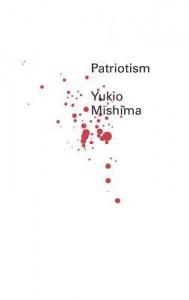 Patriotism (Pearls) - Yukio Mishima, Geoffrey W. Sargent