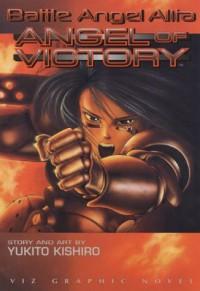 Battle Angel Alita, Vol. 4: Angel of Victory - Yukito Kishiro