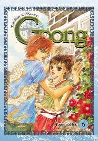 Goong, Vol. 6 - Park So Hee, Park So Hee