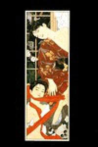 Takato Yamamoto - Takato Yamamoto, Ltd. Treville Co.