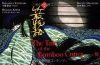 The Tale of the Bamboo Cutter - Anonymous, Donald Keene, Yasunari Kawabata