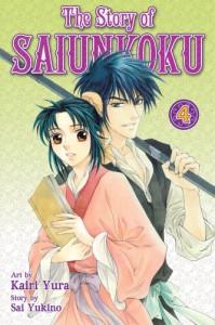 The Story of Saiunkoku, Vol. 4 - Kairi Yura, Sai Yukino