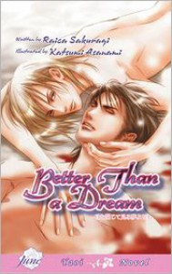 Better Than a Dream - Raica Sakuragi, Katsumi Asanami, Kelly Quine