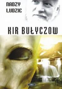 Nadzy ludzie - Kir Bułyczow